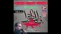 [Ayame Fatima (S.A) Audio Nohay 2013] Diya Kon Jalaye - Br. Ali Deep Rizvi - Urdu