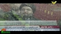 Nasrallah Our Leader - A Hezbollah Victory - Arabic sub English