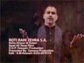 [Ayame Fatima (S.A) Nohay 2013] Roti Rahe Zehra - Br. Ali Deep Rizvi - Urdu