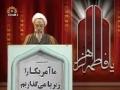 [12 April 2013] Tehran Friday Prayers آیت اللہ موحدی کرمانی - خطبہ نماز جمعہ - Urdu