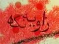 [12 April 2013] Zavia Nigah -  حکومت مصر اور نیشنل سالویشن فرنٹ - Urdu