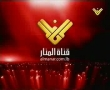 1) EXCLUSIVE!  القدرت العسکريہ   -al-Iraniyya - Iranian Military Power - Part 1 of 2-Arabic