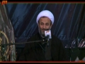 سیره حضرت زهرا س - حجت الاسلام والمسلمین پناهیان - Farsi