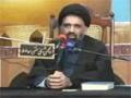 انقلاب اسلامی کے خلاف سازشیں Inqilabe Islami kay khilaf sazishain - Ustad Syed Jawad Naqvi -Urdu