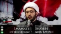 [03] Fatimiyya 2013 - Imamate in the Quran - Shaykh Amin Rastani - English