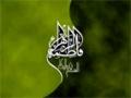 Manqabat - Syeda Fatima Zahra (s.a) O Batool e Azra - Sayyedi Ayaz Mufti - Urdu