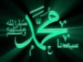 [Manqabat] Naad-e-Ali - Sayyedi Ayaz Mufti - Urdu