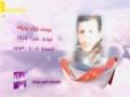 Martyrs of April (HD) | 5 هداء شهر نيسان الجزء - Arabic