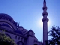 Say ALLAH is the Only ONE - Nasheed - English