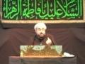 [01] Irfan and Sufism - Sheikh Dr. Farrokh Sekaleshfar - English