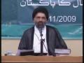 اقبال کا پاکستان Iqbal ka Pakistan - Ustad Syed Jawad Naqavi - Urdu
