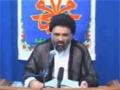 فلسفہ بعثت Falsafa-e-Bethat (part 2) - Ustad Syed Jawad Naqavi - Urdu