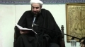 [01] Fatimiyya 2013 - The Potential of Human Beings - Sheikh Dr. Farrokh Sekaleshfar - English