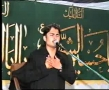 SYED RAZA ABBAS ZAIDI - Meri Sakina Ko Neend Arahi Hai- Urdu