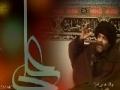رسول اور اہلیبیت Rasool (s) Aur Ahlebait (as) - H.I. Abbas Ayleya | Mukhtar Hussain - Urdu