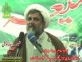 *Must Watch* الیکشن میں کیوں حصہ لیں؟ - H.I. Raja Nasir Abbas - Urdu