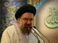 [19 April 2013] Tehran Friday Prayers آیت للہ سید احمد خاتمی - Urdu