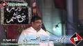[Majlis e Chelum Shaheed Ustad Sibte Jaffer Zaidi] - Salaam by Br. Shuja Rizvi - 20 April 2013 - Urdu