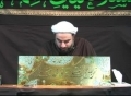 [05] Irfan and Articles of Faith - Sheikh Dr. Farrokh Sekaleshfar - English