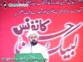 [لبیک یا حسین ع کانفرنس] Speech H.I. Amin Shaheedi - 21 April 2013 - Urdu