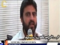 Br. Nasir Shirazi about elections in Pakistan - Urdu