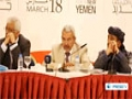 [24 April 2013] Yemeni political leaders say US drones hindering national dialogue progress - English