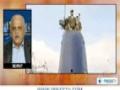 [24 April 2013] IAEA must focus on Israeli nukes - English