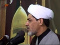 زلال سخن  -  حجه الاسلام والمسلمین رفیعی - Farsi