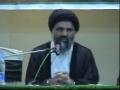 افکار امام و انقلاب سے غفلت کا نتیجہ Afkare-Imam aur Inqelab Say Ghaflat Ka Nateeja - Urdu
