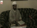[Lecture-7] Idaratanzeel - Tafseer e sura Nasr - H.I Iftikhar Ahmed Ghadeeri - Urdu