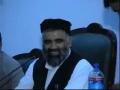 Falsafae-Islami Zaroorat-wa-Ahmiyat - Ustad Syed Jawad Naqvi - Urdu