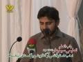 [باب العلم تعلیمی سیمینار] Br. Nasir Shirazi - 21 April 2013 - Taxila - Urdu