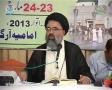 خدا مظلوم اورقلیل گروہ کو کثیر گروہ پر برتری دیتا ہے - Urdu