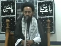 مجلس شہادت حضرت فاطمہ س - H.I. Sadiq Taqvi - 14 April 2013 - Urdu