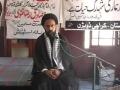 عظمت شہداء کانفرنس - H.I. Sadiq Taqvi - 14 April 2013 - Urdu