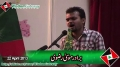 [یوم مصطفی ص] Naat Br Musa Rizvi - Urdu University - 22 April 2013 - Urdu
