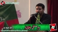 [یوم مصطفی ص] Naat Br. Murtaza Nagri - Urdu University - 22 April 2013 - Urdu