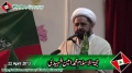[یوم مصطفی ص] Speech H.I. Amin Shaheedi - Urdu University - 22 April 2013 - Urdu