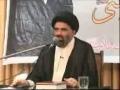 فکر امام خمینی راه نجات پاکستان Fikre-Imam Khomeini Rah-e-Nijaat-e-Pakistan - Urdu