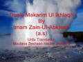 Dua Makarim Ul Ikhlaq by Imam Zain Ul Abideen - Urdu