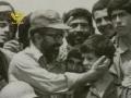 Documentary 3 شہید مصطفیٰ چمران Shaheed Mustafa Chamran 3 - Urdu