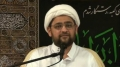 [Message] Guaging Progress - Muslim Congress - Sheikh Baig - English