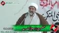تنظیمی تربیتی نشست Tanzimi Tarbiati Nashist - H.I. Raja Nasir Abbas - 14 April 2013 - Urdu