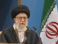Speech by Leader Syed Ali Khamenei - Islamic Awakening & Ulama Conference - 29 April 2013 - English
