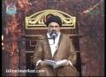 [03]قیامِ فاطمی حماسئہ فاطمیہ Qayam e Fatmi Hamasa e Fatmiya - Ustad Syed Jawad Naqavi - Urdu