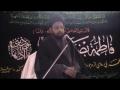 [03] Seerat-e-Zahra (s) - 3rd Rabi-us-Sani 1434 A.H - Moulana Syed Taqi Raza Abedi - Urdu