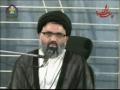 [01] فلسفہ مہدویت Falsafae-Mahdaviyat - Ustad Syed Jawad Naqvi - Urdu
