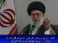 صحیفہ نور US and West are lying about Palestine and Gaza - Leader Syed Ali Khamenei - Farsi sub Urdu