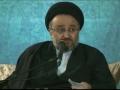 زلال سخن: حجت الاسلام والمسلمین سید حمید میرباقری Farsi