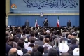 [07 May 13] Supreme Leader Khamenei emphsises on huge participation for Elections خبریں Urdu